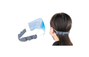 Anti Slip Adjustable Ear Protector and Mask Pressure Reducer (4-Pack) $9.99 with FREE Shipping!